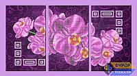 Схема для вышивки бисером - Орхидеи сиреневые триптих, Арт. МКч-008
