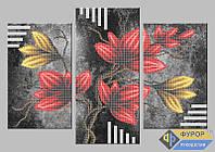 Схема для вышивки бисером - Триптих магнолии, Арт. МКч-014