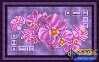Схема для вышивки бисером - Сиреневая орхидея, Арт. НБп-001