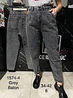 Женские джинсы баллоны, 2 цвтеа АН-3-0121