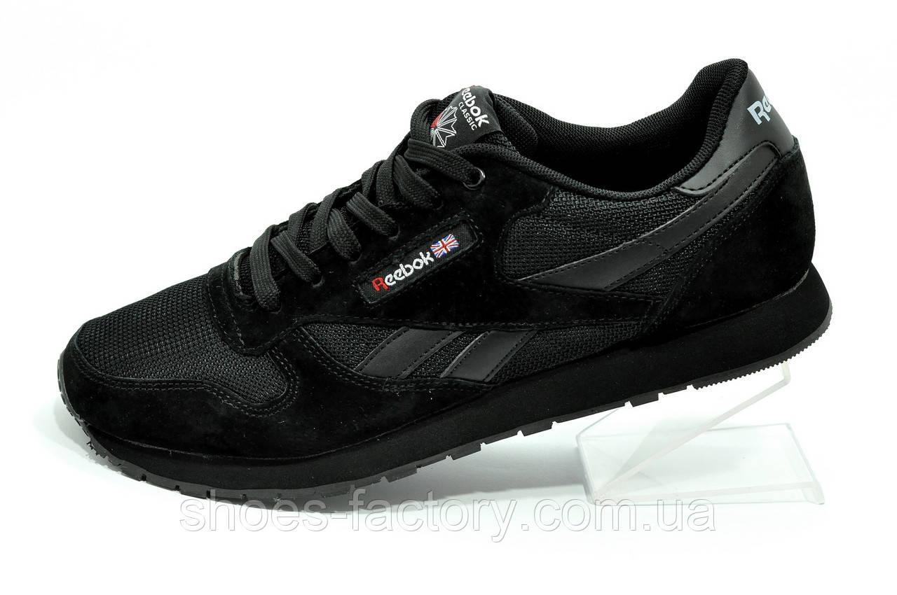 Reebok Classic Leather Black Кросівки чоловічі чорні