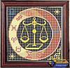 Схема для вышивки бисером - Знак Зодиака - Весы, Арт. ЗБп-002