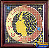 Схема для вышивки бисером - Знак Зодиака - Дева, Арт. ЗБп-004