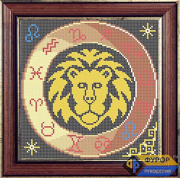 вышивка крестом лев знаки зодиака схема