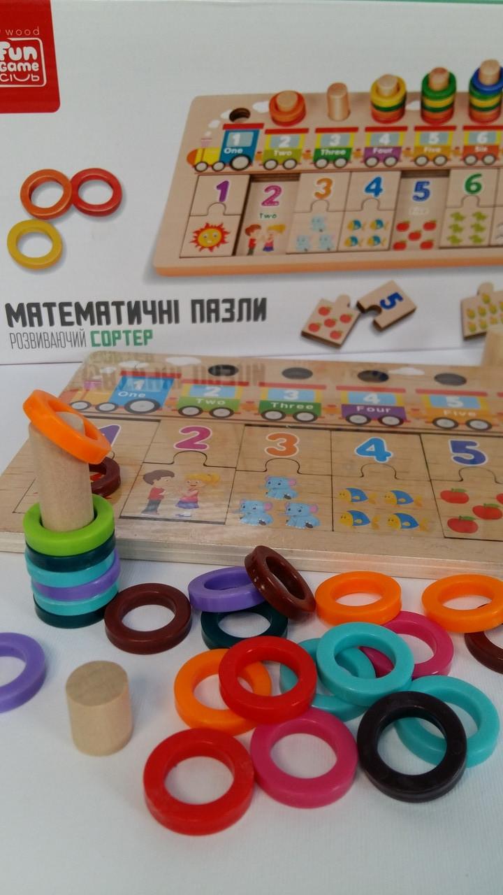 "Деревянная интерактивная доска математика, пазлы математика, ""Fun game"", 24390"