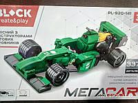 Конструктор машина  920-141
