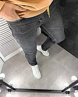 Модные молодежные мужские джинсы зауженные рваные черные 1890