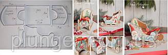 Вырубка для пряника Сани деда Мороза (3D)