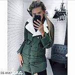 Куртка с меховым воротником, фото 3