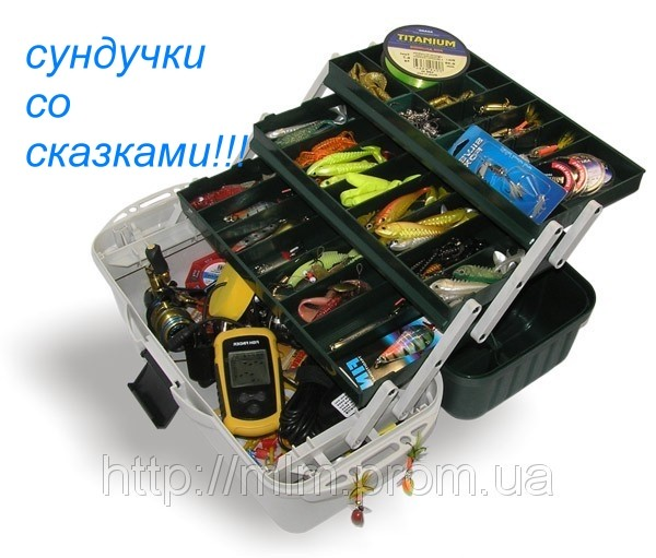 Рыболовные сумки, ящики, коробки.