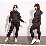 Ангоровый спортивный костюм (Батал), фото 3