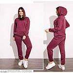 Ангоровый спортивный костюм (Батал), фото 4