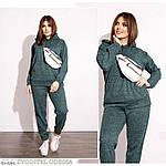 Ангоровый спортивный костюм (Батал), фото 5
