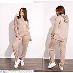 Ангоровый спортивный костюм (Батал), фото 6