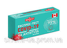 Best Test Тест на антитела IgM / IgG к коронавирусной инфекции COVID-19 (коробка)