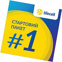 """Стартовый пакет lifecell """"#1"""""""