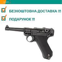 Пневматический пистолет KWC P08 Luger Parabellum KMB-41 DHN Blowback Люгер Парабеллум блоубэк 96 м/с