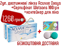 Контактные линзы Johnson&Johnson ACUVUE OASYS with HYDRACLEAR Plus Акувью Оазис