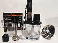 Блендер погружной 5 в 1 DOMOTEC MS-5106 800вт Кухонный комбайн