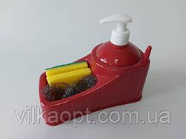 Диспенсер дозатор для моющего средства и жидкого мыла пластиковый с подставкой для губки на кухню или в ванную