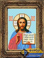 Схема иконы для вышивки бисером - Господь Вседержитель, Арт. ИБ4-001