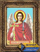 Схема иконы для вышивки бисером - Ангел Хранитель, Арт. ИБ5-017-2
