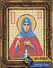 Схема иконы для вышивки бисером - Анна Святая Преподобная, Арт. ИБ5-116-1