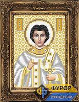 Схема иконы для вышивки бисером - Степан (Стефан) Святой Мученик, Арт. ИБ5-117-2