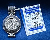 Серебряная ладанка мощевик Святая Троица