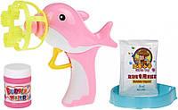 Мыльные пузыри 935 (Розовый), игрушки с мыльными пузырями,детские мыльные пузыри,пистолет-мыльные