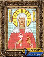 Схема иконы для вышивки бисером - Неонилла (Леонилла) Святая Мученица, Арт. ИБ4-004
