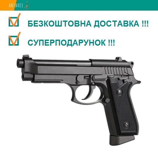 Пневматический пистолет KWC PT 92 Beretta M92FS KMB-15AHN Blowback Беретта автоматический огонь блоубэк 99 м/с
