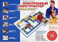 Конструктор ЗНАТОК 320 схем
