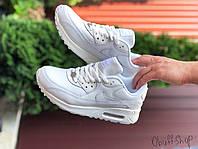 Мужские кроссовки Nike Air Max 90 белые демисезонные в стиле Найк 90