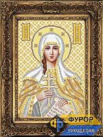 Схема иконы для вышивки бисером - Татиана (Татьяна) Святая Мученица, Арт. ИБ4-011-2