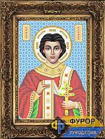 Схема иконы для вышивки бисером - Степан (Стефан) Святой Мученик, Арт. ИБ4-124-1