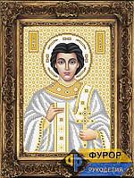 Схема иконы для вышивки бисером - Степан (Стефан) Святой Мученик, Арт. ИБ4-124-2