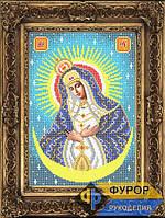 Схема иконы для вышивки бисером - Остробрамская Пресвятая Богородица, Арт. ИБ4-010-1
