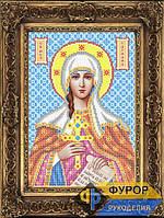 Схема иконы для вышивки бисером - Татиана (Татьяна) Святая Мученица, Арт. ИБ4-011-1