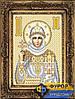 Схема иконы для вышивки бисером - Ольга Святая Княгиня, Арт. ИБ4-069-2