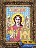 Схема иконы для вышивки бисером - Михаил Святой Архангел, Арт. ИБ4-052-1