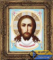 Схема иконы для вышивки бисером - Спас Нерукотворный, Арт. ИБ3-018
