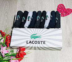 Набор мужских демисезонных средних носочков Lacoste Турция размер 41-45 ассорти 9 пар
