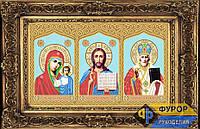 Схема иконы для вышивки бисером - Домашний Иконостас, Арт. ИБ2-002