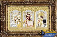 Схема иконы для вышивки бисером - Домашний Иконостас, Арт. ИБ2-003