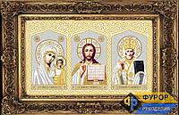 Схема иконы для вышивки бисером - Домашний Иконостас, Арт. ИБ2-4