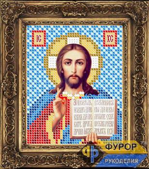 Схема для вышивки бисером иконы Господь Вседержитель (ИБ6-005)
