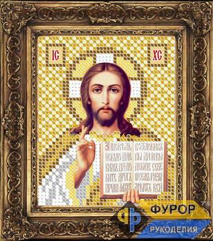 Схема для вышивки бисером иконы Господь Вседержитель (ИБ6-006)