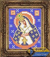 Схема иконы для вышивки бисером - Остробрамская Пресвятая Богородица, Арт. ИБ6-7