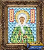 Схема иконы для вышивки бисером - Матрона Святая Блаженная, Арт. ИБ6-9